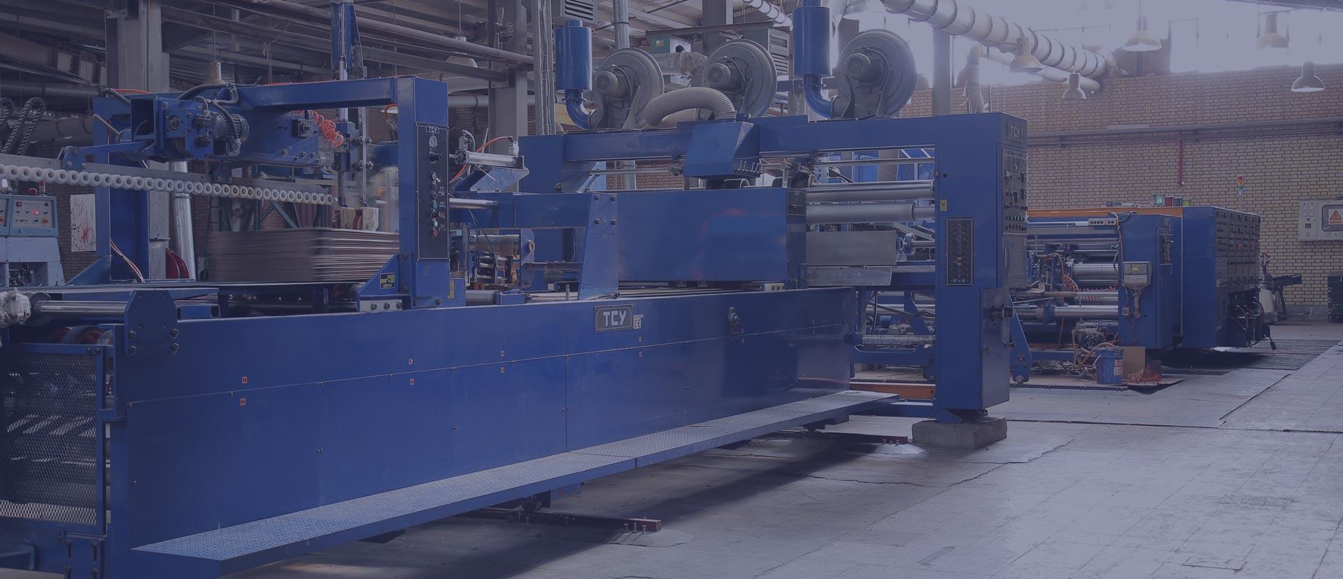 تجهیزات و ماشین آلات|شرکت بسته بندی پرند پیشتاز